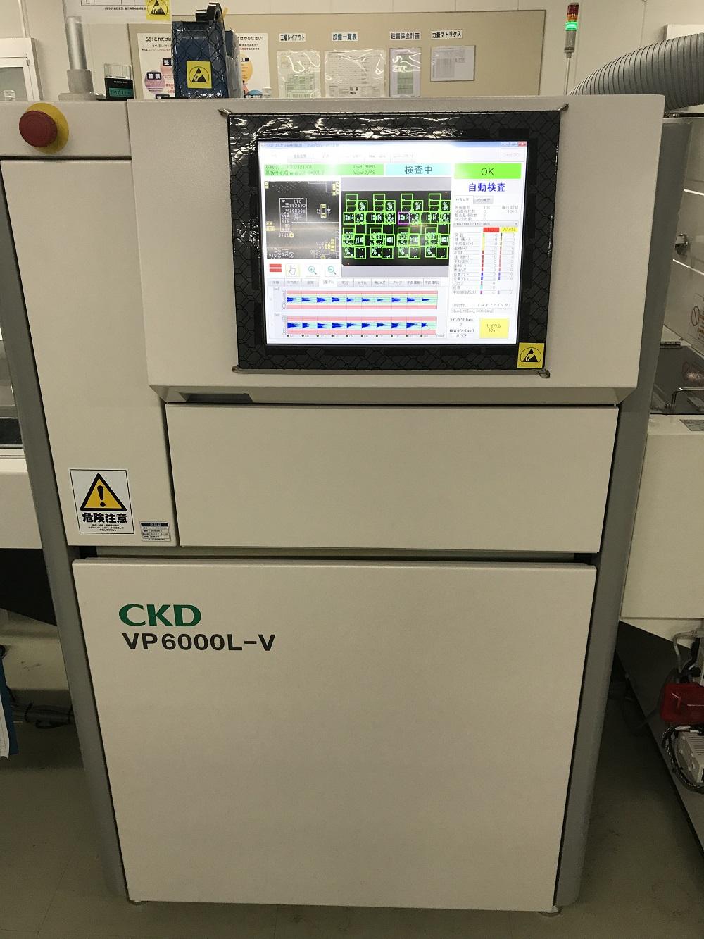 VP-600L-V(CKD)