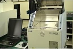 蛍光X線分析装置<br>SEA100A3(SⅡ)